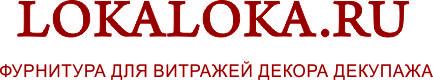 www.lokaloka.ru